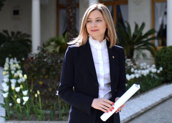 Наталья Поклонская на Ялтинском международном экономическом форуме