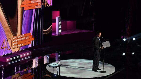 Министр культуры РФ Владимир Мединский выступает на церемонии открытия 40-го Московского международного кинофестиваля