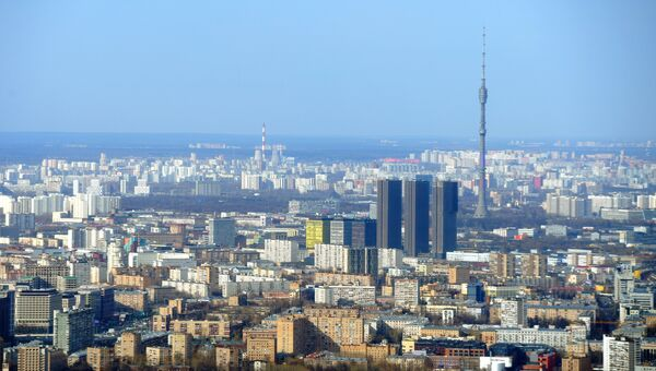 Вид Москвы