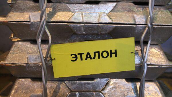Алюминиевые чушки на предприятии компании РУСАЛ