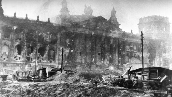 Бой за Рейхстаг. Великая Отечественная война 1941-1945