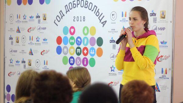 В Архангельске состоялся первый Форум добровольцев Поморья