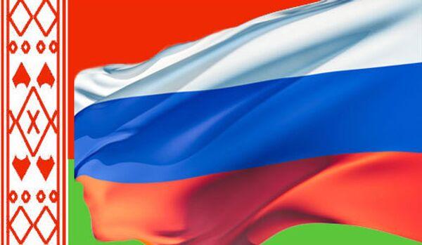 Флаг России и Белоруссии