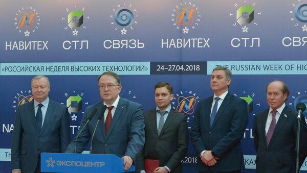 В Москве открылась Российская неделя высоких технологий-2018