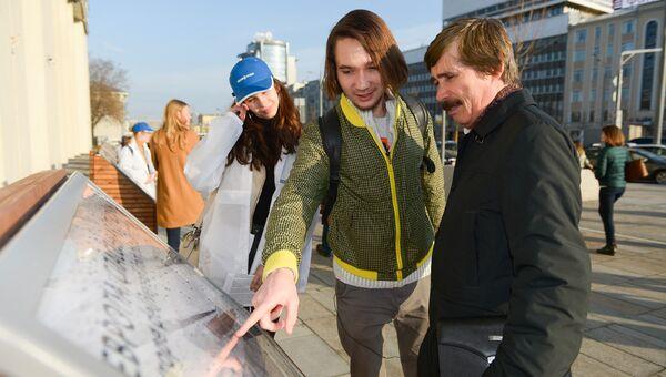 Волонтеры провели экскурсию по фотовыставке Освобождение Европы