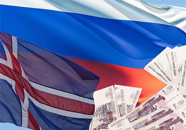 Флаги России и Исландии, деньги