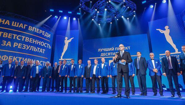 Сергей Кириенко на церемонии вручения наград победителям конкурса Человек года Росатома-2017