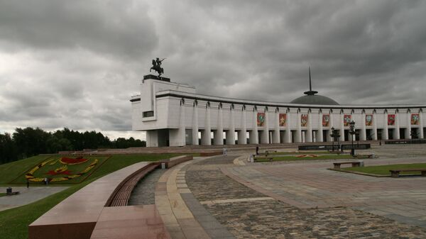 Музей Победы в Москве. Архивное фото