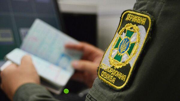 Сотрудник пограничной службы Украины. Архивное фото