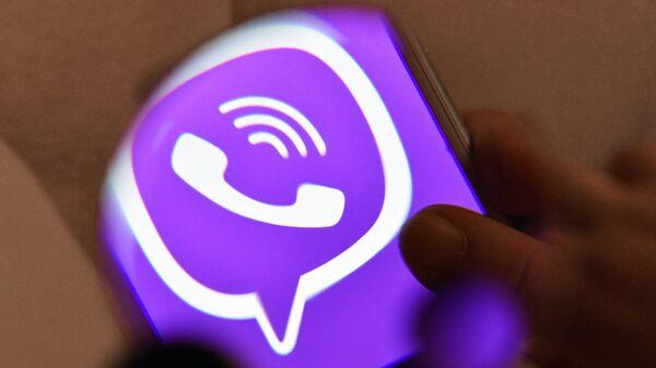 Логотип мессенджера Viber