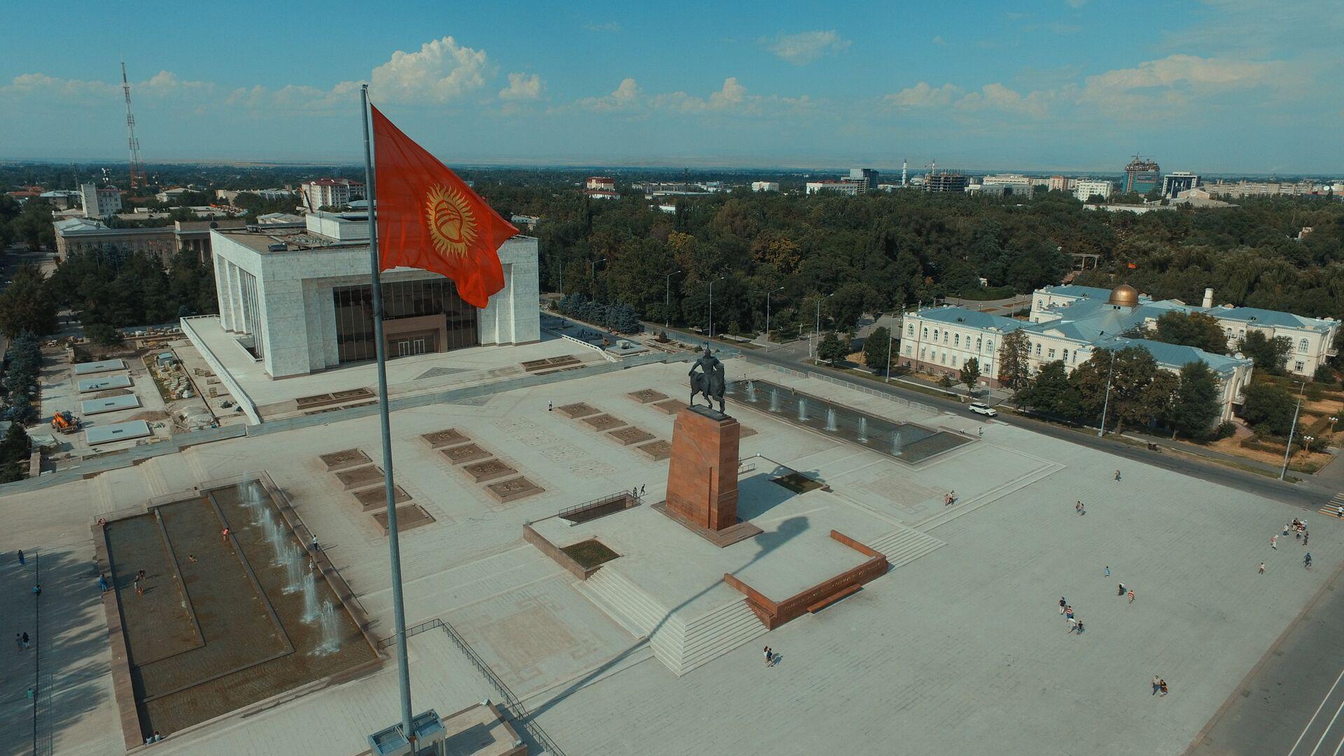 Бишкек - РИА Новости, 1920, 16.11.2020
