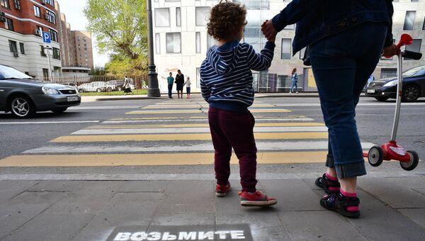 Предупреждающая надпись для пешеходов перед переходом. Архивное фото