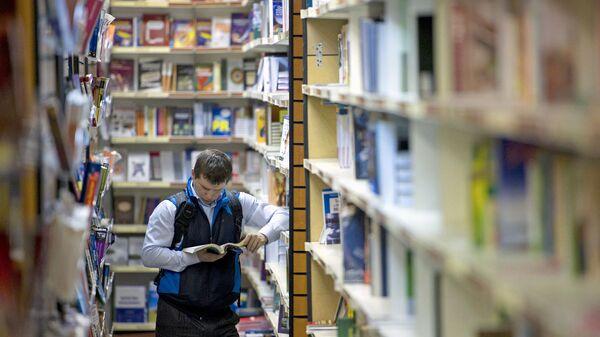 Покупатель в книжном магазине