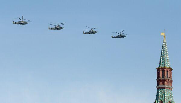 Вертолеты Ка-52 на репетиции воздушной части парада Победы в Москве