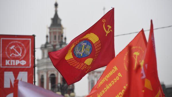 На митинге КПРФ. Архивное фото
