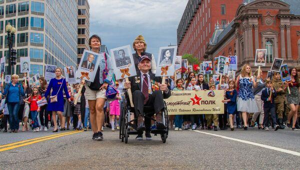 Участники акции Бессмертный полк в Вашингтоне. 5 мая 2018