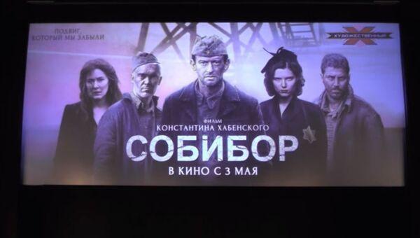 Константин Хабенский поспорил с журналисткой после показа Собибора