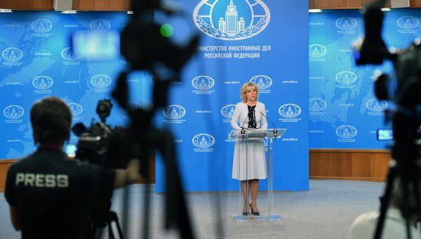Официальный представитель министерства иностранных дел РФ Мария Захарова во время брифинга по текущим вопросам внешней политики. 4 мая 2018