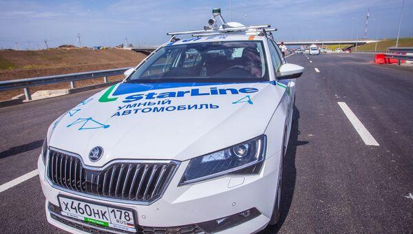 Тестовые испытания российских беспилотных автомобилей на автоподходах к Крымскому мосту