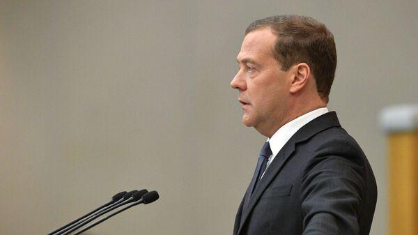 Премьер-министр Дмитрий Медведев во время заседания Государственной Думы РФ. Архивное фото
