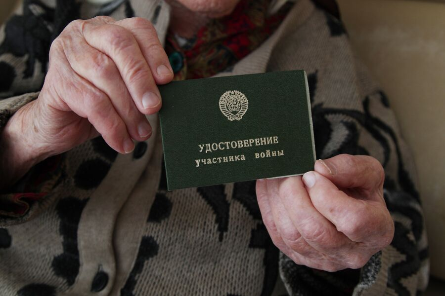Ветеранское удостоверение Раисы Александровны Шувар