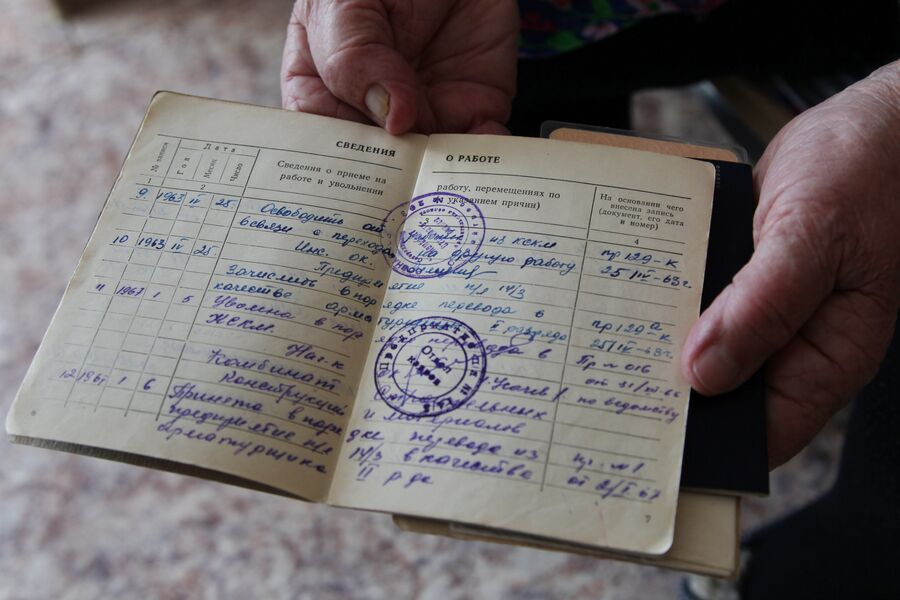 Трудовая книжка Елены Тимофеевой