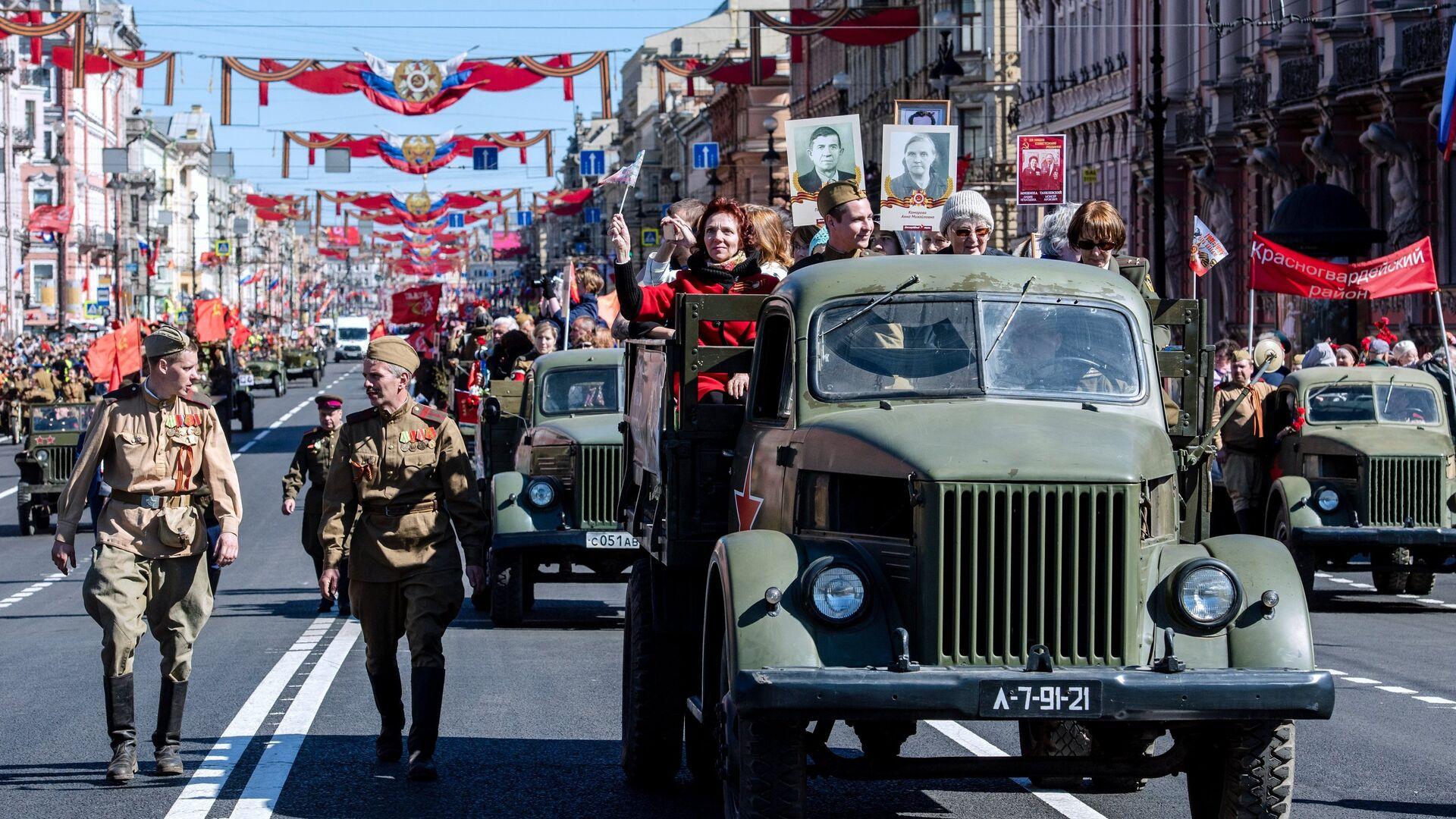 Участники акции Бессмертный полк в Санкт-Петербурге - РИА Новости, 1920, 06.05.2021