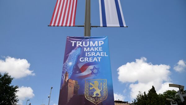 Флаги США и Израиля в Иерусалиме, где состоялась церемония переноса посольства США из Тель-Авива в Иерусалим