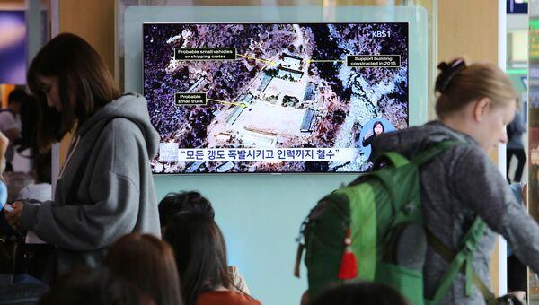 Трансляция новостей о северокорейском ядерном полигоне Пхунгери в Сеуле. архивное фото