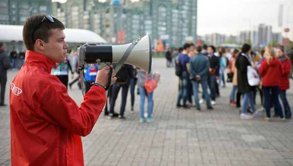 Путь на восток: волонтер из Польши приедет на ЧМ-2018 в Россию