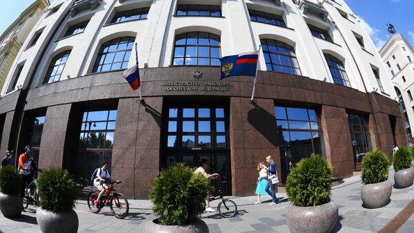 Здание министерства транспорта РФ