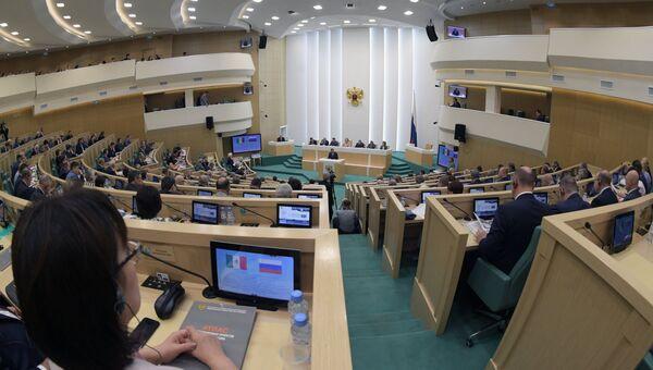Заседание Совета Федерации РФ. 16 мая 2018