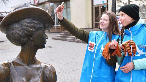 В Челябинске состоялось заседание о проведении Года добровольца