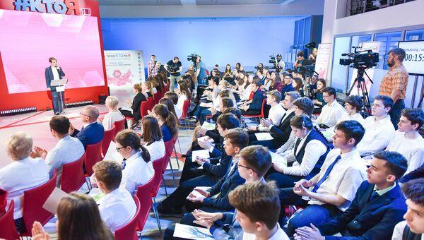 В Москве прошел открытый урок для школьников о волонтерах и добрых делах