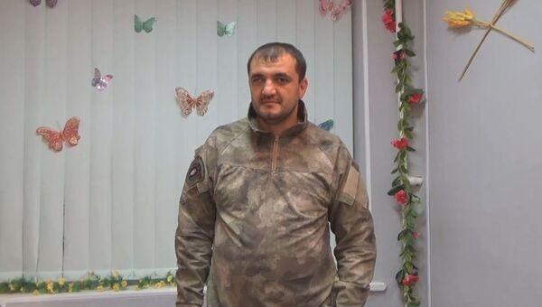 Командир подразделения Пятнашка Олег Мамиев