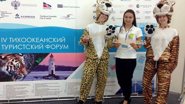 Нацпарк Земля леопарда представил новые туристические маршруты