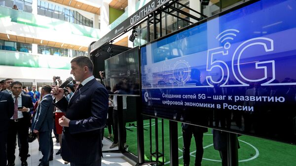 ВКР выделила дополнительные диапазоны частот для 5G