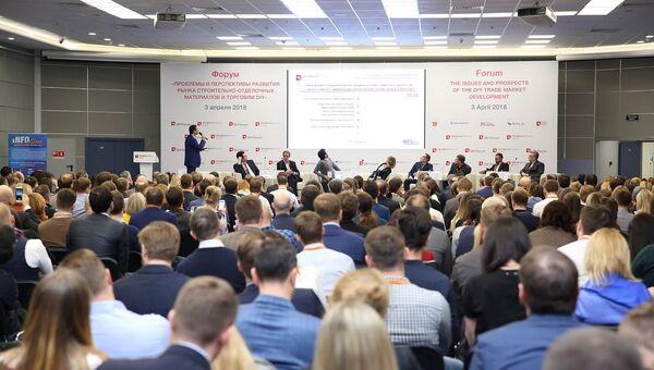 Форум Проблемы и перспективы развития рынка строительно-отделочных материалов и торговли DIY