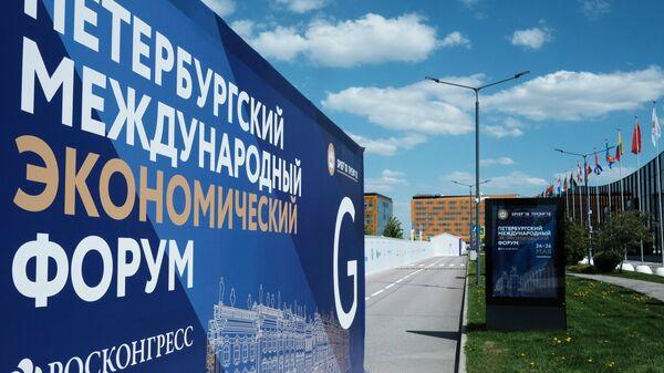 ВКремле хотелибы видеть Калви среди участников ПМЭФ, объявил Песков