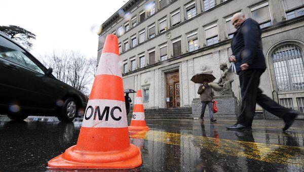 Вход в здание штаб-квартиры ВТО в Женеве, Швейцария