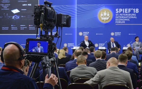 Пленарная сессия Предпринимательство в России: история успеха или академия провалов? в рамках Петербургского международного экономического форума 2018