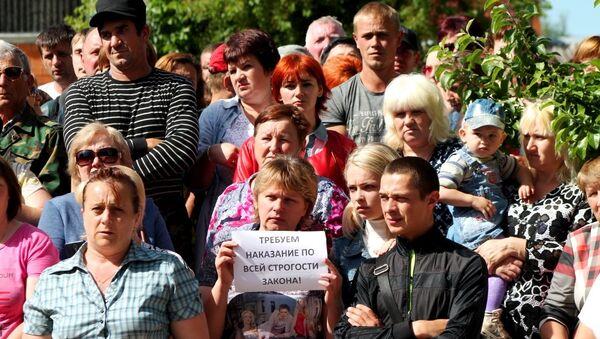 Встреча жителей Псебая с представителями правоохранительных органов Краснодарского края. Архивное фото