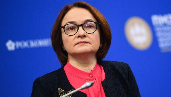 Глава Банка России Эльвира Набиуллина на Петербургском международном экономическом форуме. 24 мая 2018