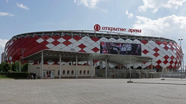 Стадион Спартак в Москве