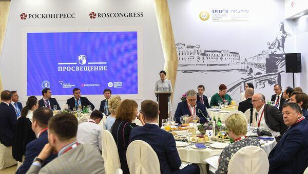 Генеральный директор Агентства стратегических инициатив по продвижению новых проектов (АСИ) Светлана Чупшева выступает на завтраке губернаторов на Петербургском международном экономическом форуме