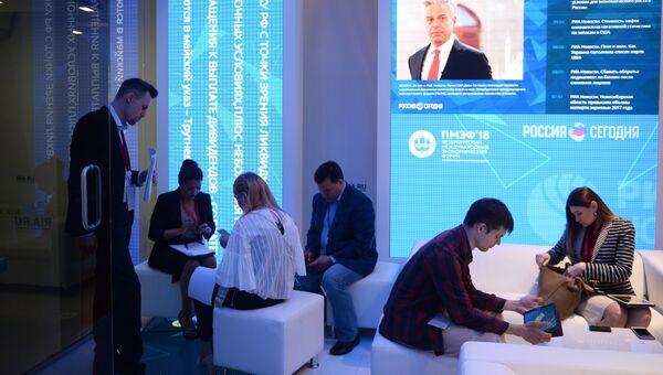Посетители у стенда Международного информационного агентства (МИА) Россия сегодня на Петербургском международном экономическом форуме 2018