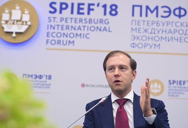 Министр промышленности и торговли Российской Федерации Денис Мантуров на Петербургском международном экономическом форуме. 24 мая 2018