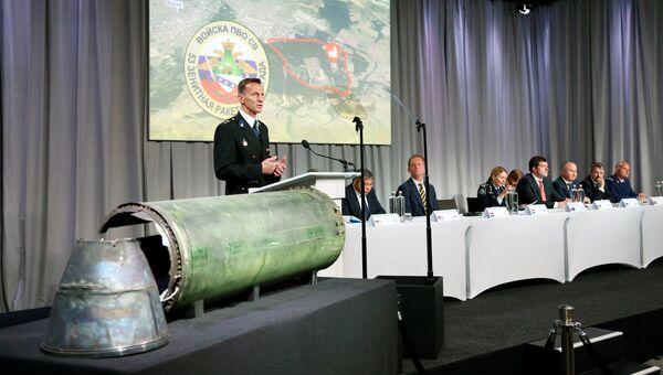 Международная следственная группа (JIT), занимающейся крушением рейса МН17 на востоке Украины, объявила промежуточные результаты расследования