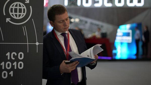 Стенд Москвы на Петербургском международном экономическом форуме
