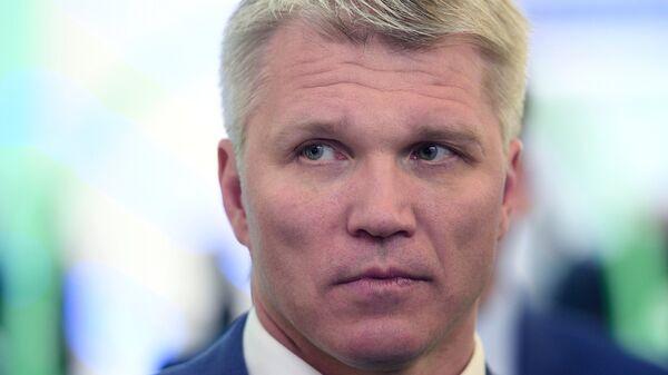 Министр спорта РФ Павел Колобков на Петербургском международном экономическом форуме